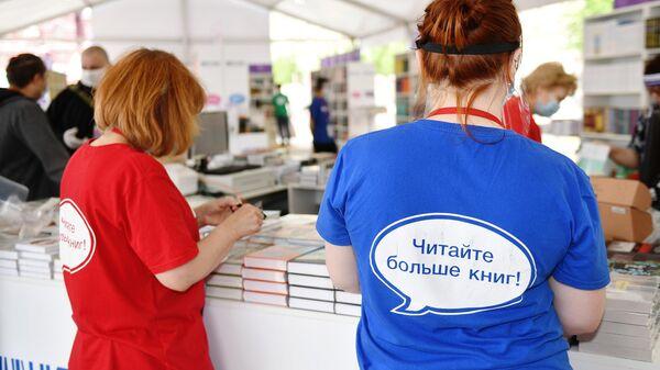 Участники ежегодного российского книжного фестиваля на Красной площади