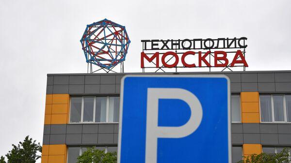 Логотип технополиса Москва