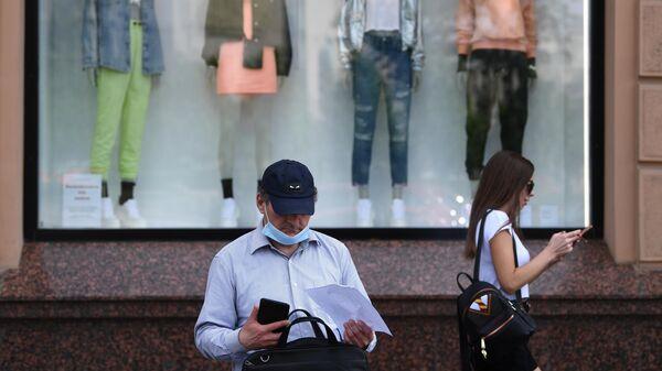Оборот предприятий торговли и услуг в Москве за месяц вырос на 30,7%