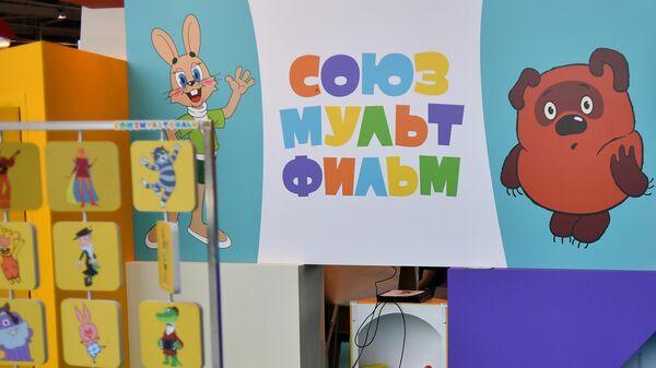 Фестиваль анимации и развлечений Мультимир на ВДНХ