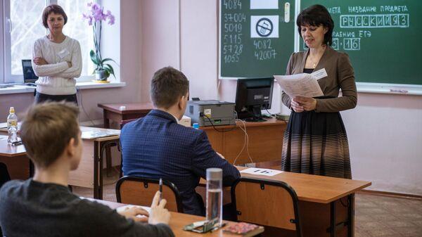 Преподаватель проводит инструктаж в классе перед началом единого государственного экзамена по русскому языку