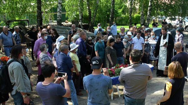 Похороны Сергея Захарова, погибшего в ДТП с участием актера Михаила Ефремова
