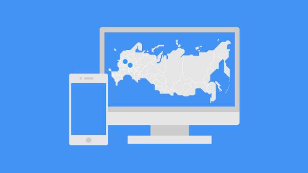 Как проголосовать онлайн по поправкам к Конституции