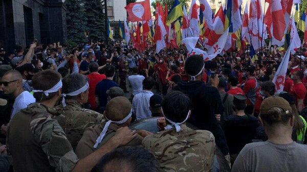 Митинг сторонников партии блогера Анатолия Шария в Киеве