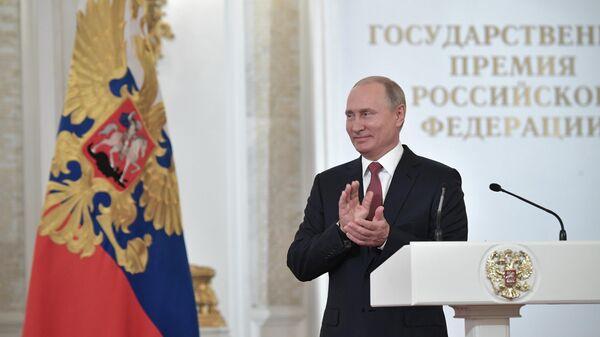 Президент РФ Владимир Путин на церемонии вручения Государственных премий