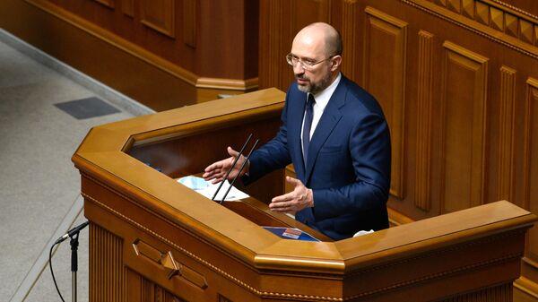 Премьер-министр Украины Денис Шмыгаль на заседании Верховной рады Украины в Киеве