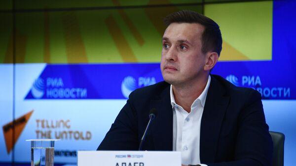 Генеральный секретарь Российского футбольного союза Александр Алаев