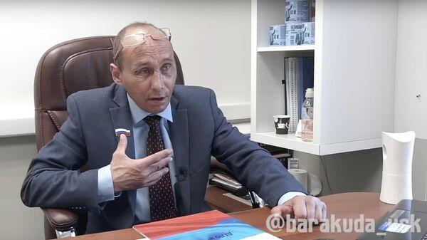 Стоп-кадр сатирического видеоролика о вымышленном депутате Виталии Наливкине