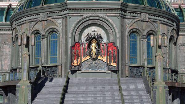 Триптих на стене главного храма Вооружённых Сил (храм Воскресения Христова) в подмосковном военно-патриотическом парке Патриот