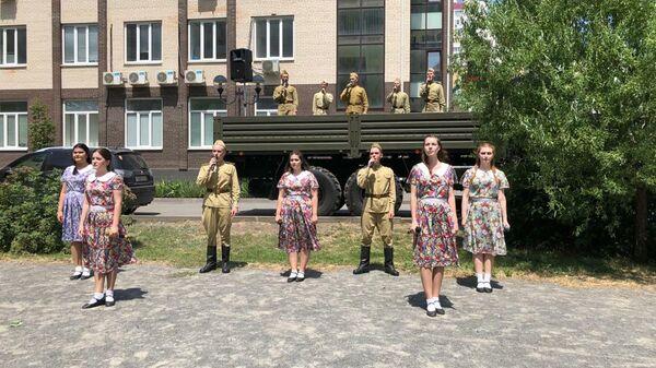 Артисты Ростовской области во время выступления в рамках проекта Радость Победы