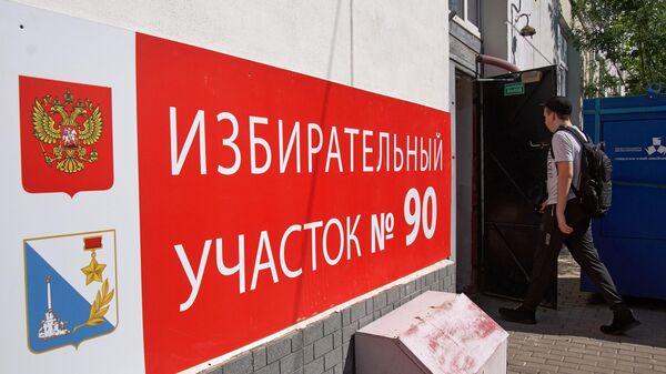 Голосование по поправкам в Конституцию идет активно, заявил Клишас