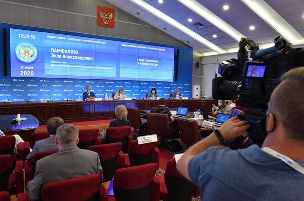 Председатель Центральной избирательной комиссии РФ Элла Памфилова в информационном центре Центральной избирательной комиссии России в Москве