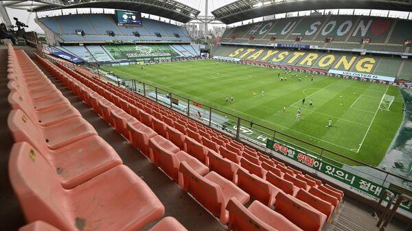 Трибуны стадионов в Южной Корее могут частично открыться для фанатов