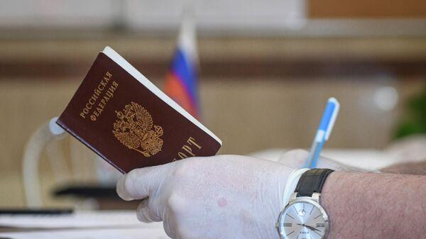 Голосование за рубежом по внесению изменений в Конституцию РФ