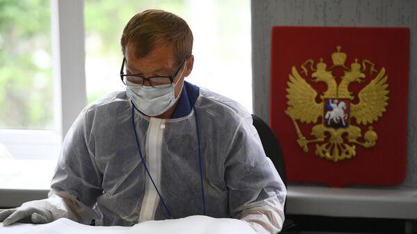 Голосование по внесению поправок в Конституцию РФ в Новосибирске