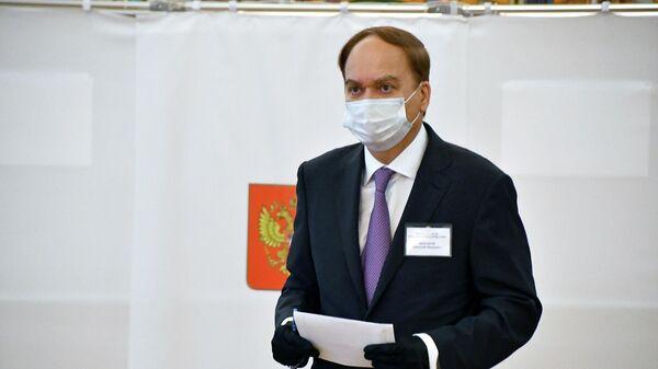 Чрезвычайный и полномочный посол России в США Анатолий Антонов
