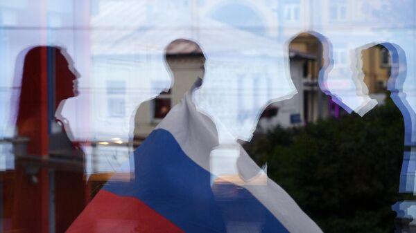 Общественный штаб по контролю и наблюдению за голосованием по поправкам в Конституцию РФ