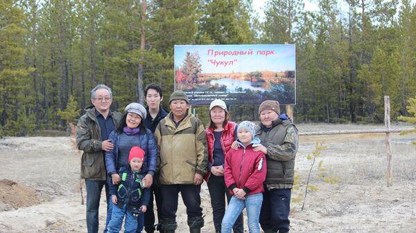 Создатели проекта Природный парк Чукул