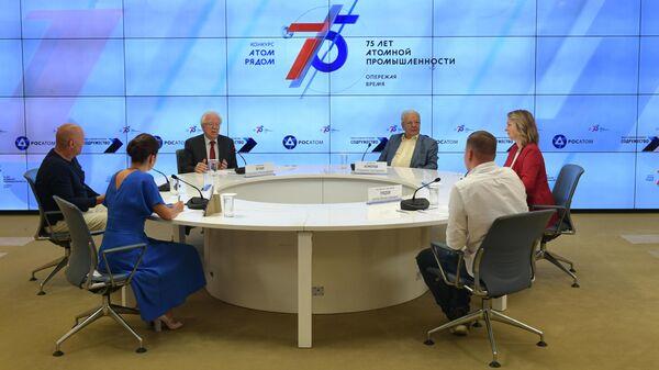 Пресс-конференция АТОМ РЯДОМ, 6 июля 2020 года