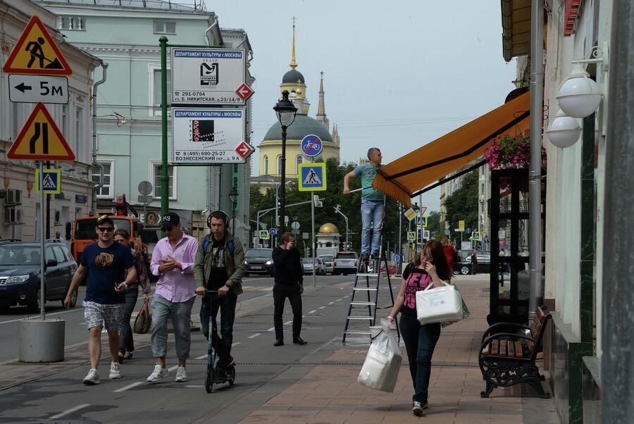 Большая Никитская улица в Москве