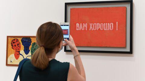 Выставка Ненавсегда. 1968-1985 в Третьяковской галерее