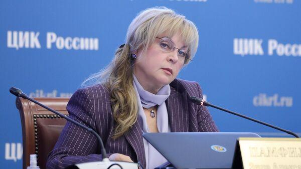 Памфилова рассказала о процедуре изменения порядка голосования