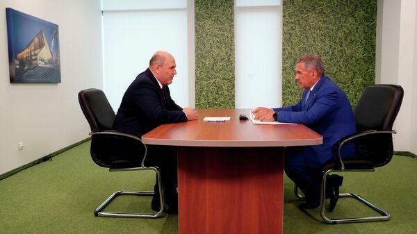 Председатель правительства РФ Михаил Мишустин и президент Республики Татарстан Рустам Минниханов во время встречи