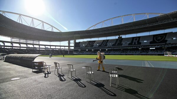 Стадион Сантоса