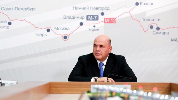 Председатель правительства РФ Михаил Мишустин проводит совещание о строительстве автодороги Европа - Западный Китай во время посещения особой экономической зоны Алабуга