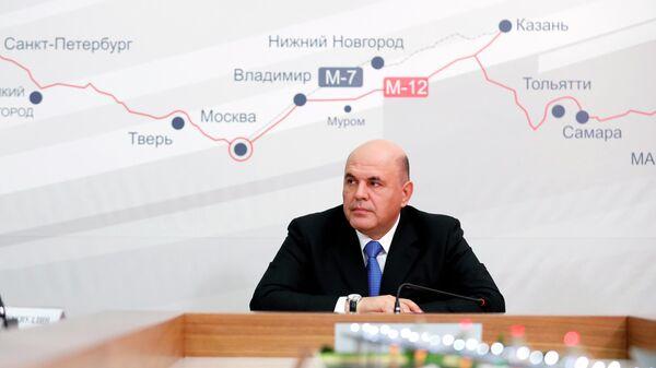 Михаил Мишустин проводит совещание о строительстве автодороги Европа - Западный Китай во время посещения особой экономической зоны Алабуга