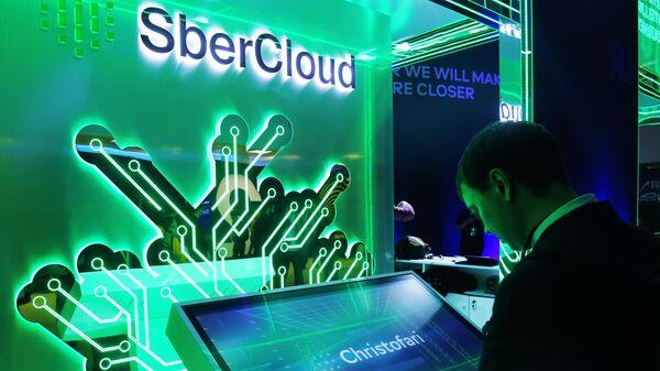 SberCloud получил аттестат соответствия требованиям безопасности ГИС
