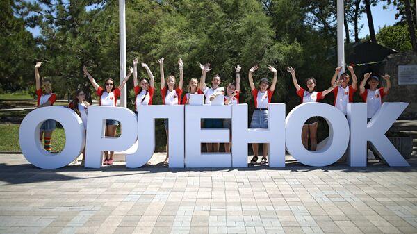 Подростки во Всероссийском детском центре Орлёнок в Туапсинском районе Краснодарского края