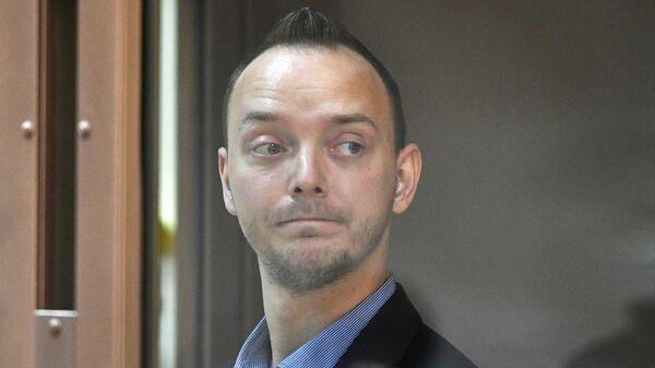 Против трех адвокатов Сафронова возбудили дисциплинарные производства