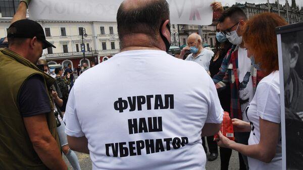 Участники несанкционированной акции в поддержку губернатора Хабаровского края Сергея Фургала во Владивостоке