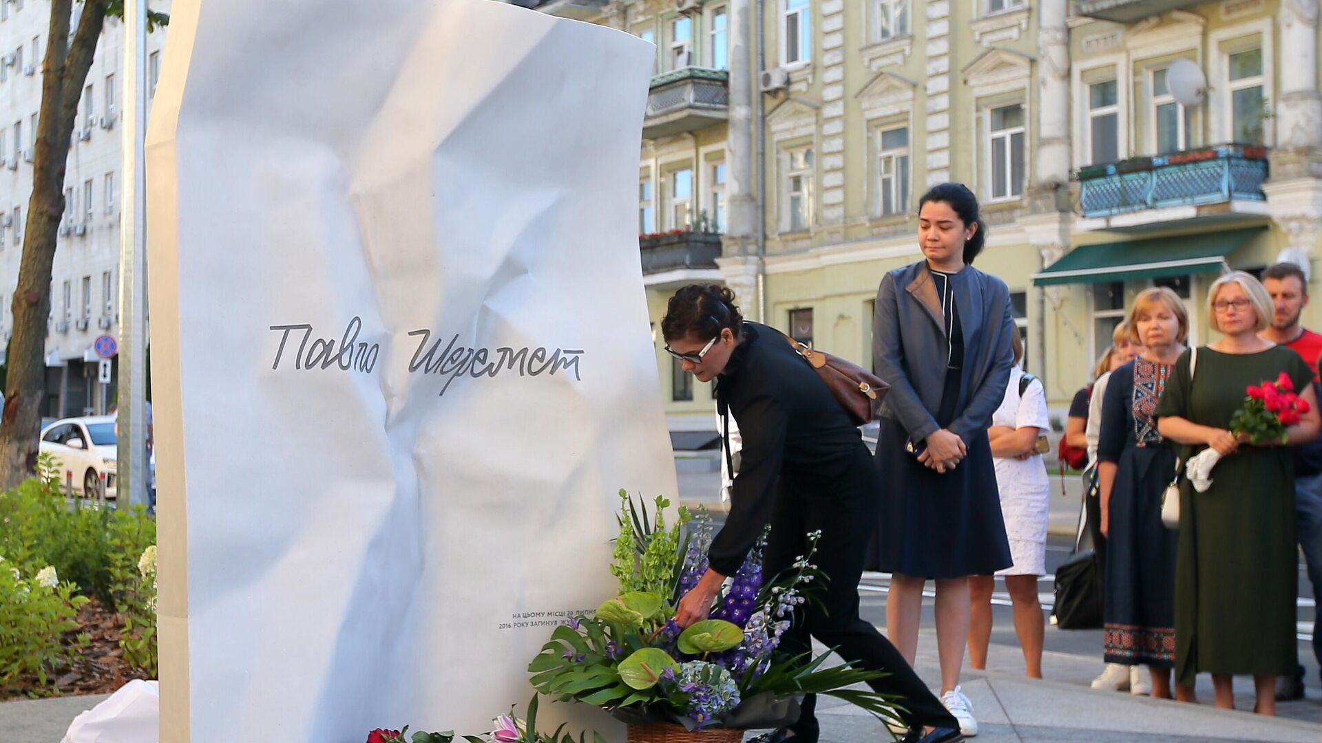 Церемония открытия мемориала в честь журналиста Павла Шеремета в Киеве - РИА Новости, 1920, 19.01.2021