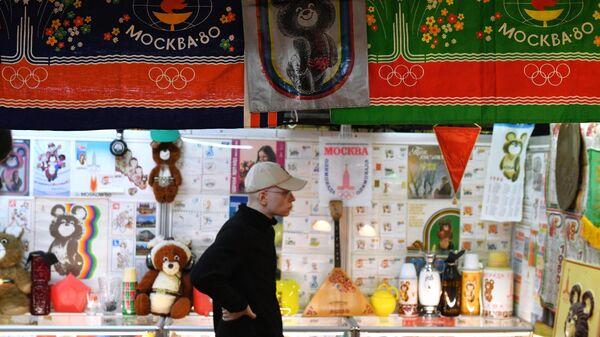 Посетитель выставки, приуроченной к 40-летию со дня открытия Олимпийских игр 1980 года в Москве