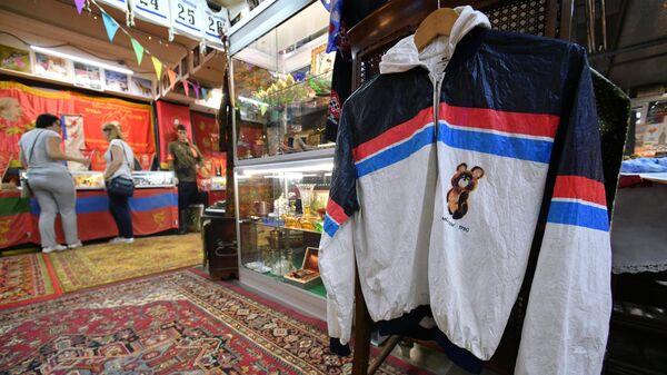 Экспонат выставки, приуроченной к 40-летию со дня открытия Олимпийских игр 1980 года в Москве