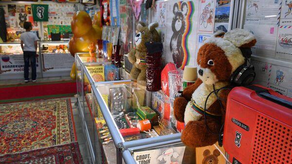 Экспонаты выставки, приуроченной к 40-летию со дня открытия Олимпийских игр 1980 года в Москве