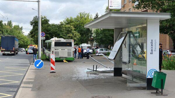 Последствия ДТП с автобусом в Люблино