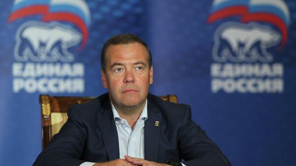 Дмитрий Медведев во время встречи в режиме видеоконференции с участниками кадрового проекта ПолитСтартап