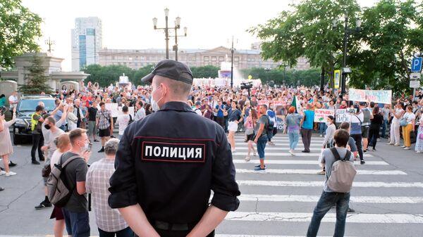 Несанкционированный митинг в Хабаровске