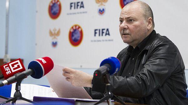 Глава контрольно-дисциплинарного комитета (КДК) Российского футбольного союза (РФС) Артур Григорьянц