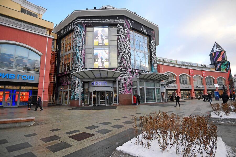 Здание Торгового центра Атриум в Москве