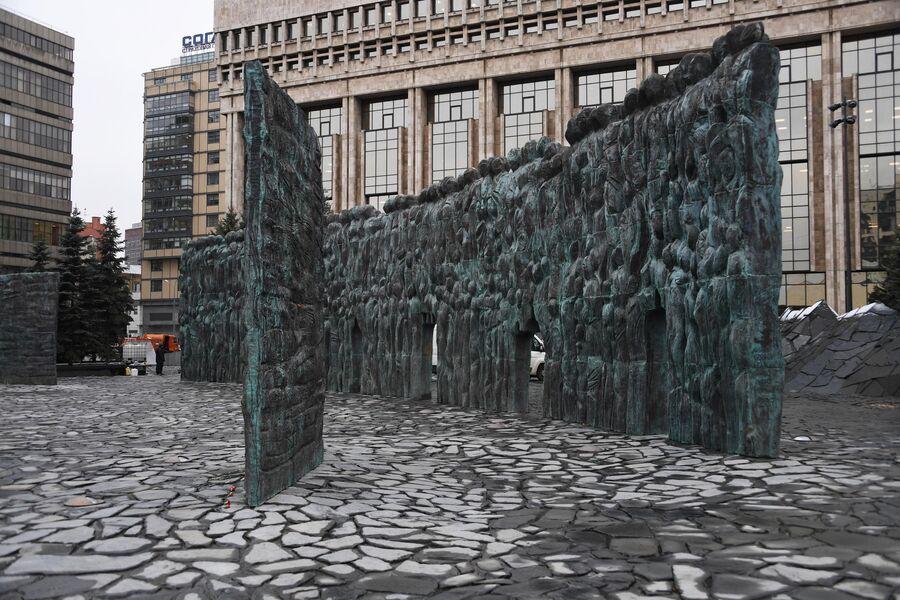Памятник Стена скорби в Москве