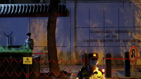 Консульство США в городе Чэнду провинции Сычуань