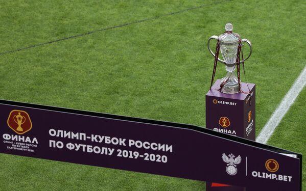 Кубок России по футболу перед началом финального матча