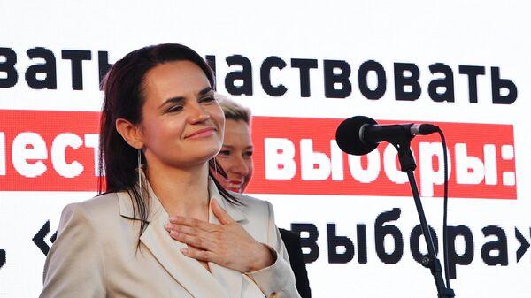 Кандидат в президенты Белоруссии Светлана Тихановская  во время предвыборного митинга в парке Дружбы Народов в Минске