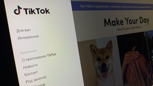 Страница TikTok на экране компьютера