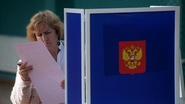 Эксперт: организаторы выборов в РФ внимательнее относятся к кандидатам