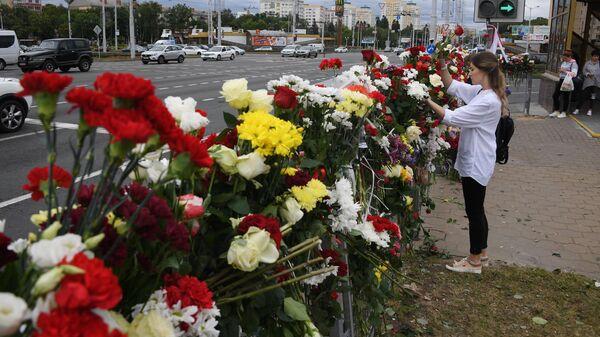 Цветы на месте гибели участника акции протеста в Минске. Митингующий погиб в ночь на 11 августа в результате столкновений на проспекте Притыцкого